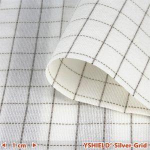 Shielding fabric SILVER-GRID LF, Width 150 cm, 1 meter